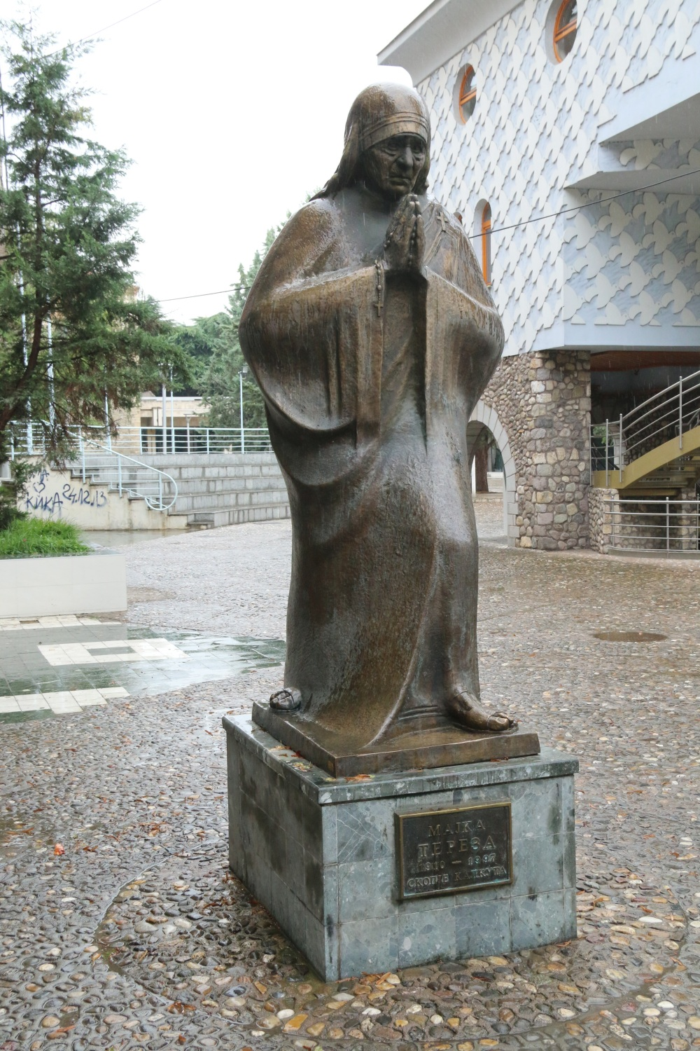 Mother Teresa of Calcutta in Skopje